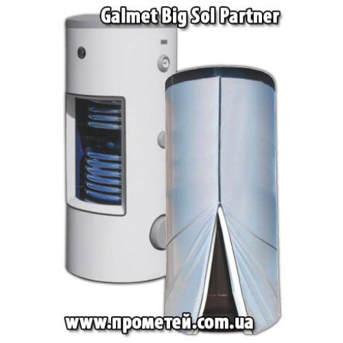 Бойлер косвенного нагрева Galmet Big Sol Partner 1500