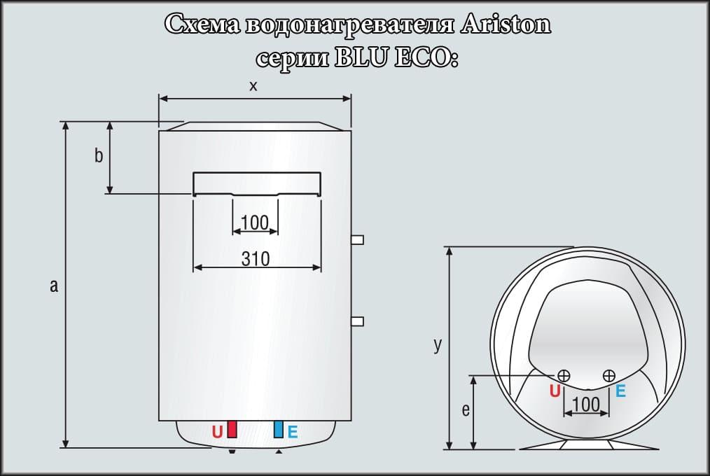 Схема подключения бойлера аристон 80 литров