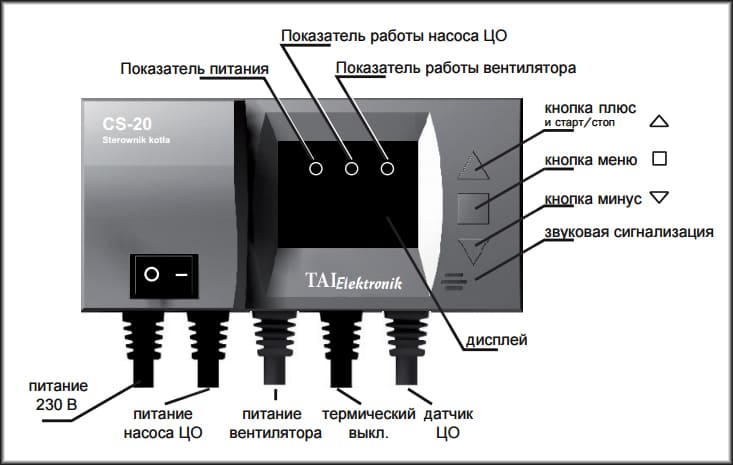 TAL Elektronik CS 20 BT