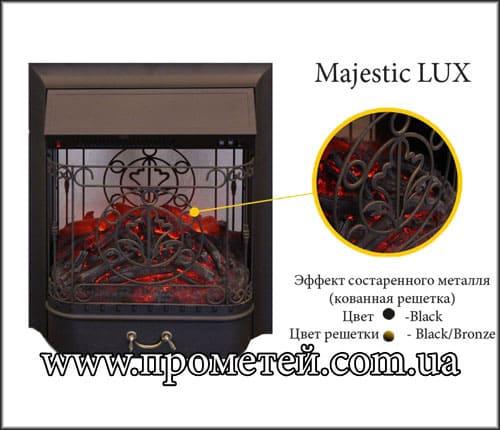Электрокамин Маджестик С Люкс
